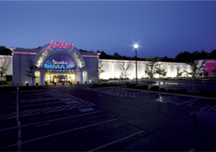 Sunbrella IMAX Theaters at Jordan's Furniture in Natick